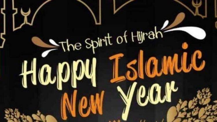 Apa Saja Sih Lomba Memperingati Tahun Baru Islam 1441 H SMK Manajemen Penerbangan Pekanbaru?